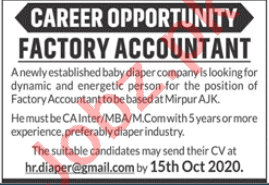 Factory Accountant & Accountant Jobs 2020 in Lahore