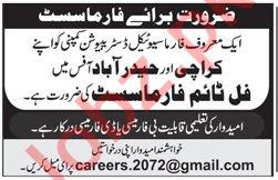 Pharmacist & Pharmacy Officer Jobs 2020 in Karachi
