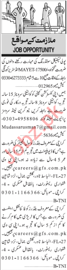 Financial Analyst & Civil Engineer Jobs 2020 in Karachi