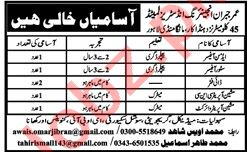 Machine Operator CNC & Store Officer Jobs 2020 in Lahore