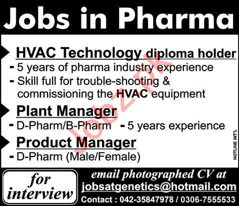 HVAC Technician & Plant Manager Jobs 2020 in Lahore