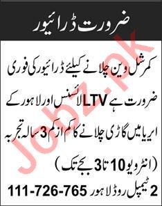 Driver & LTV Driver Jobs 2020 in Lahore