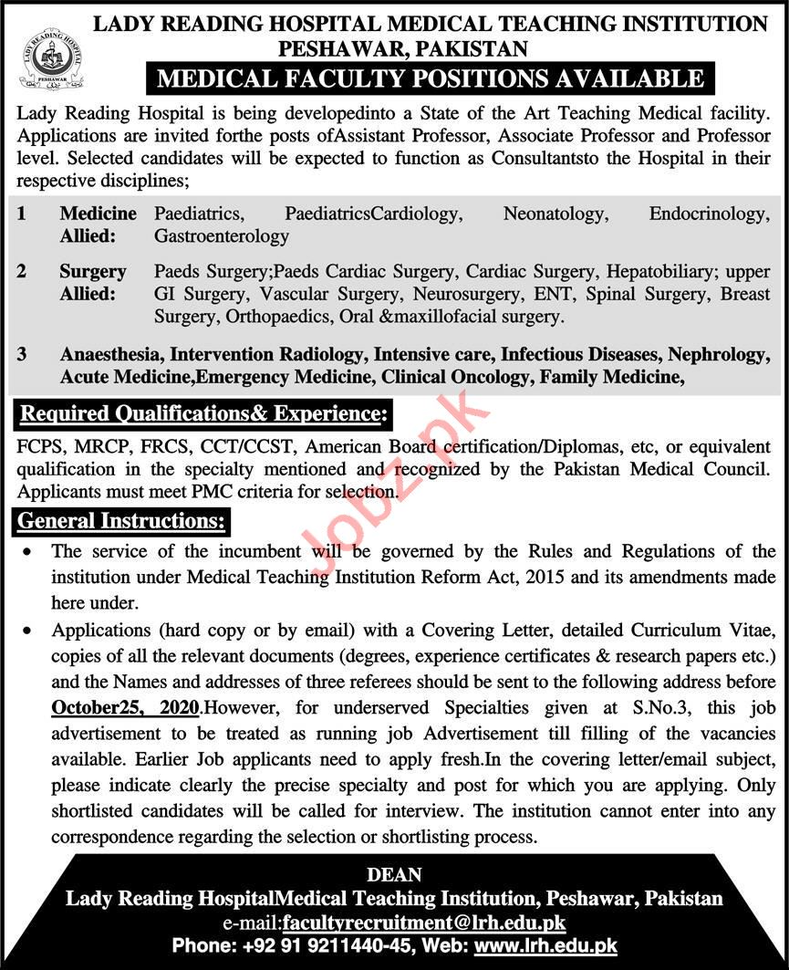 Lady Reading Hospital LRH Jobs 2020 for Medical Consultant