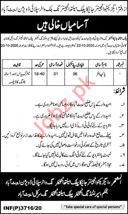Public Health Engineering Division PHED Abbottabad Jobs 2020