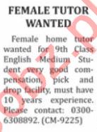 Female Home Tutor & English Teacher Jobs 2020 in Lahore