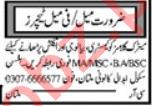 Teacher & Home Tutor Jobs 2020 in Multan