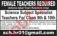 Science Subject Specialist & Female Teacher Jobs 2020