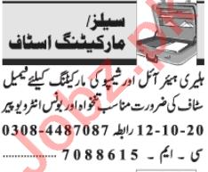 Marketing & Sales Staff Jobs Open in Lahore