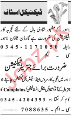 Electrician & Steel Fixer Jobs 2020 in Lahore