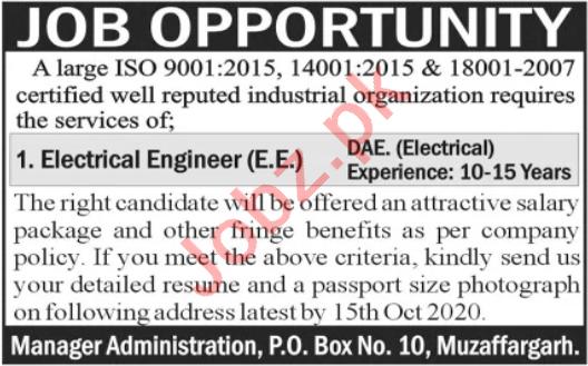 Engineer & Electrical Engineer Jobs 2020 in Muzaffargarh