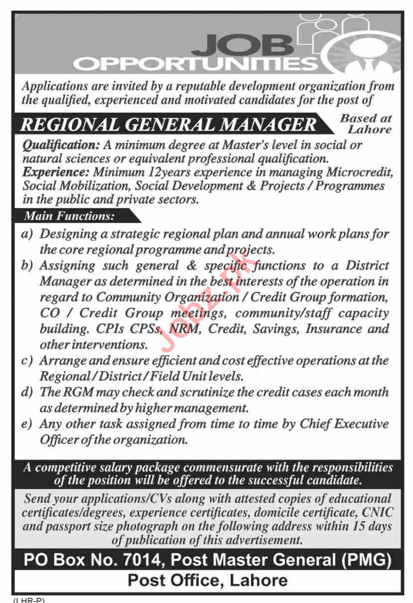 P O Box No 7014 Post Office Lahore Jobs 2020 for Manager