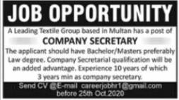 Company Secretary Job 2020 in Multan