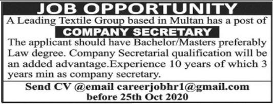 Textile Group Job 2020 For Company Secretary in Multan
