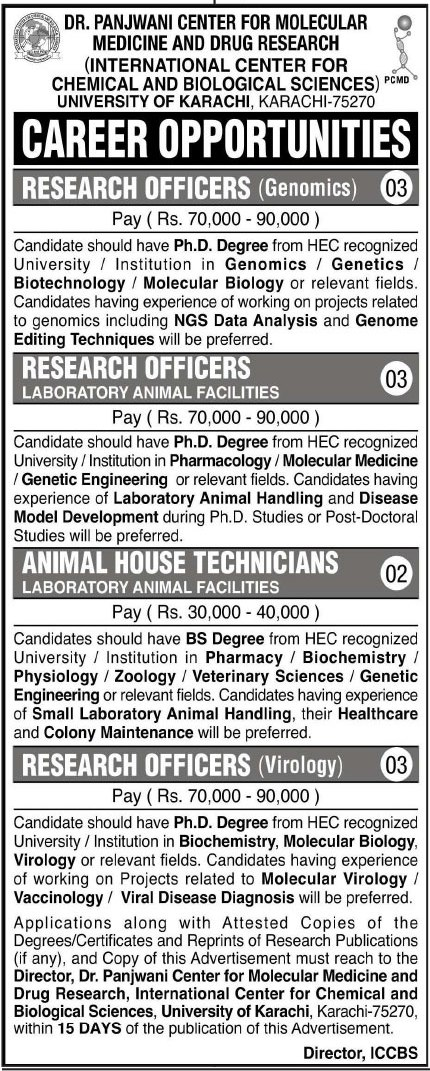 University of Karachi Jobs 2020 For Non Faculty Jobs 2020