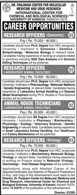 University of Karachi UOK Jobs 2020