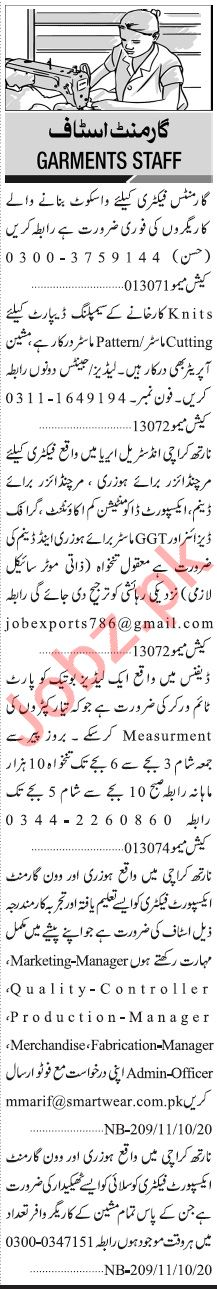 Jang Sunday Classified Ads 11 Oct 2020 for Garments Staff