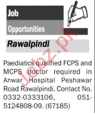 Anwar Hospital Peshawar Road Rawalpindi Jobs 2020
