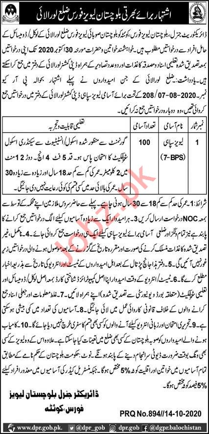 Balochistan Levies Force Jobs 2020 for Levies Sepoy