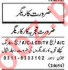 Steel Fixer & AC Technician Jobs 2020 in Lahore