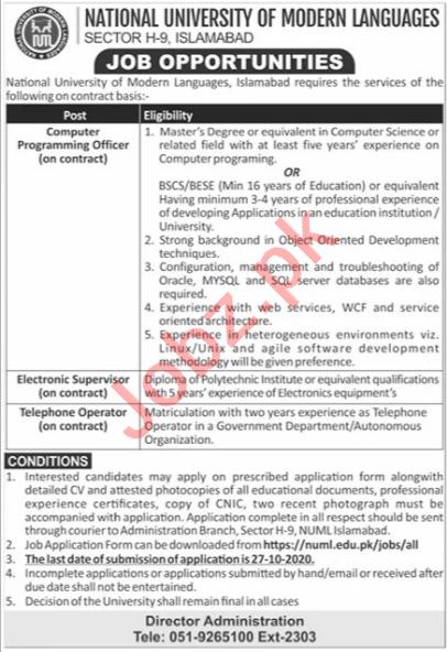 NUML University Islamabad Jobs Computer Programming Officer