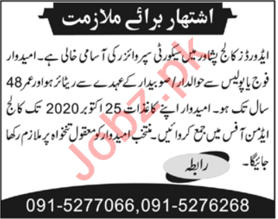 Edwardes College Peshawar ECP Jobs 2020 Security Supervisor