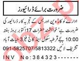 Driver & Chef Jobs 2020 in Peshawar