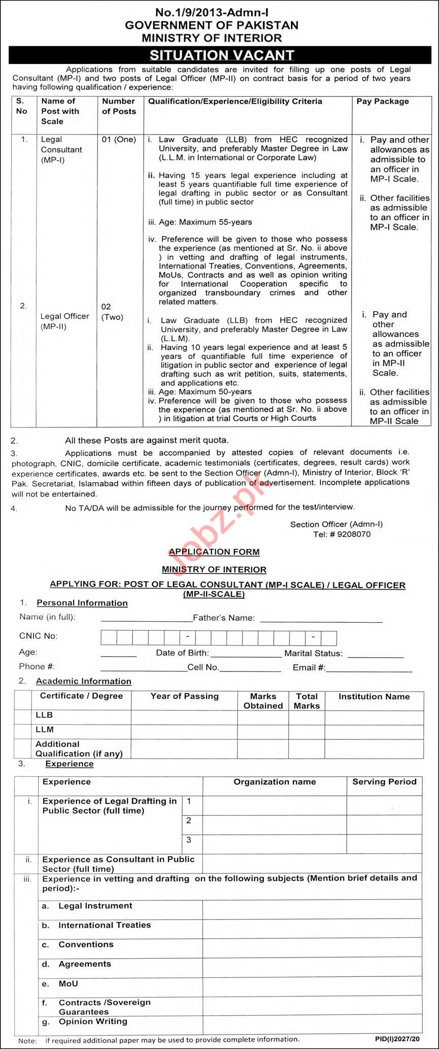 Ministry of Interior Jobs 2020 for Legal Consultant