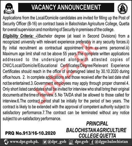 Balochistan Agriculture College BAC Quetta Jobs 2020