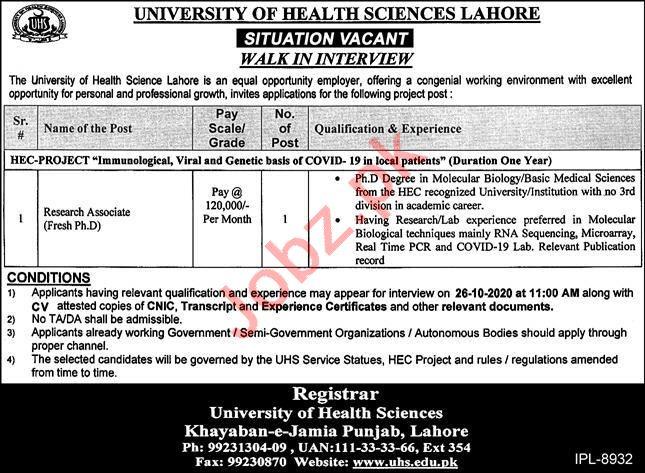 University of Health Sciences UHS Lahore Jobs Interview 2020
