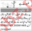 Technical Staff & Security Staff Jobs 2020 in Karachi