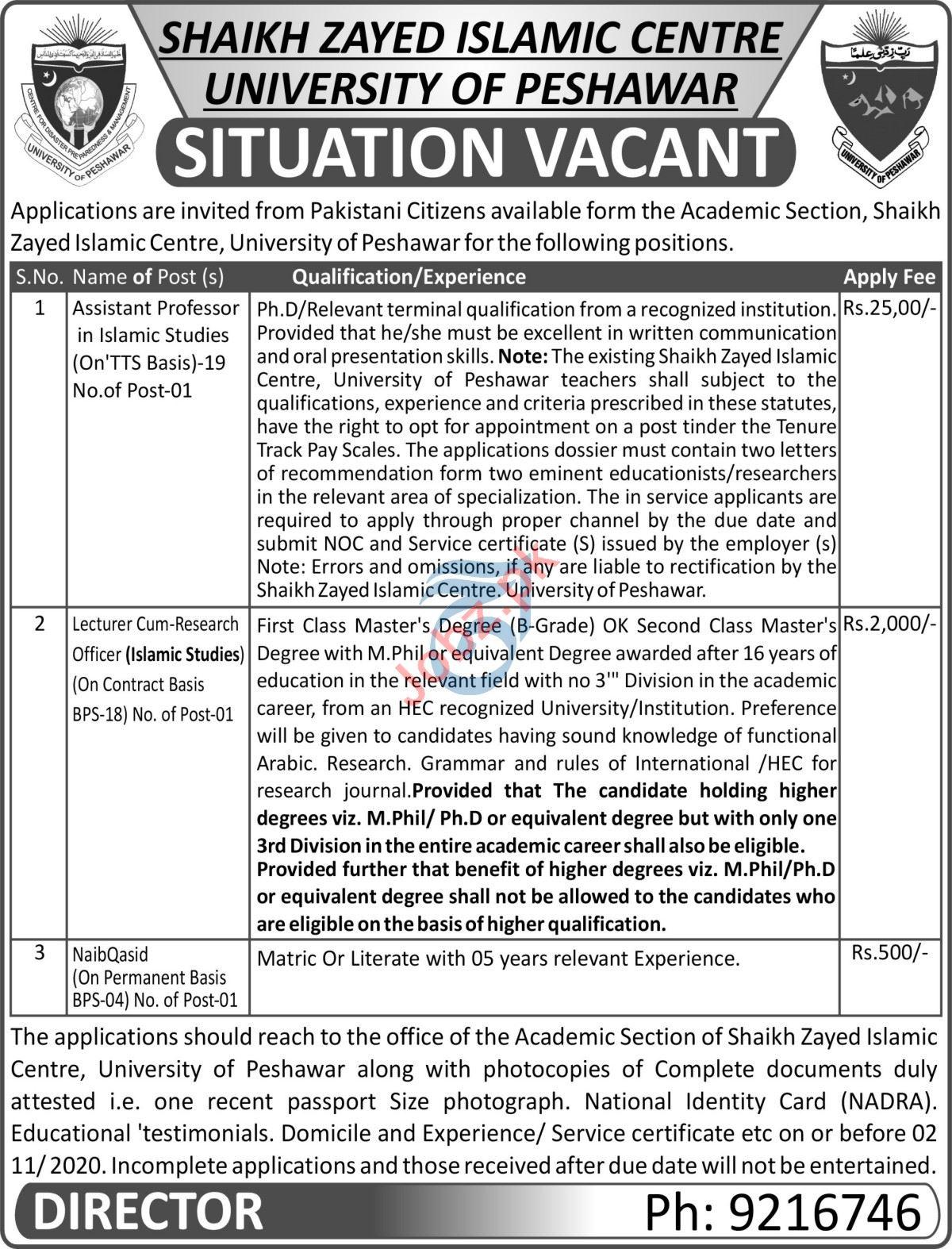 Shaikh Zayed Islamic Centre SZIC Peshawar Jobs 2020