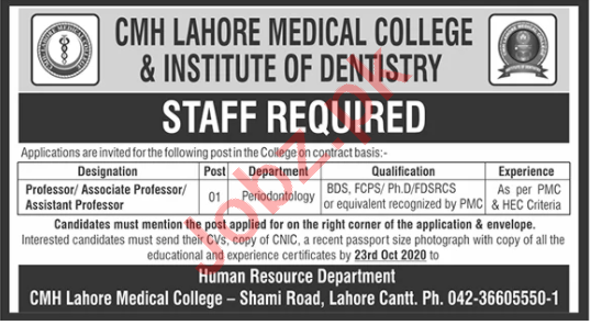 CMH Lahore Medical College Jobs 2020 for Professors