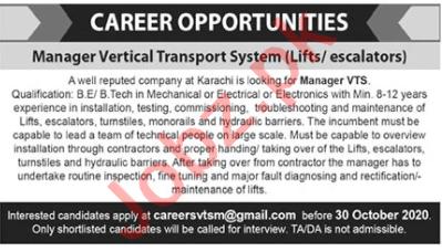 Manager Vertical Transport System Jobs 2020 in Karachi