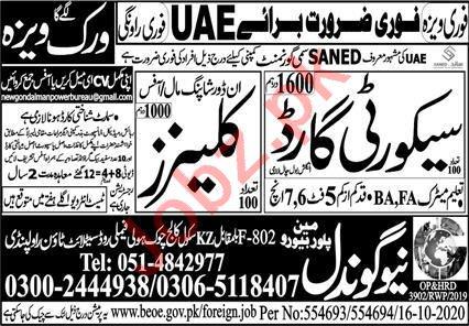 Security Guard & Cleaner Jobs 2020 in UAE