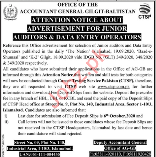 Accountant General Gilgit Baltistan Jobs 2020 for Auditor
