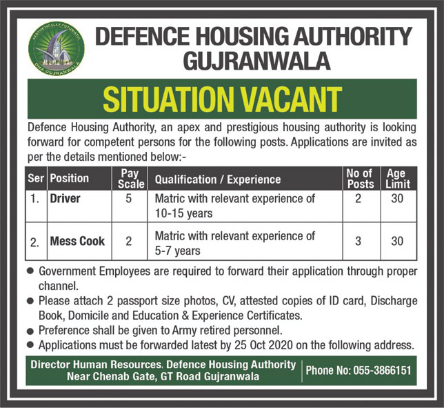 Defence Housing Authority DHA Jobs 2020 in Gujranwala