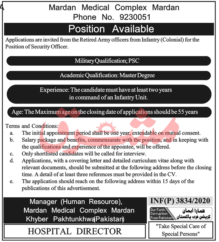 Mardan Medical Complex Job 2020 For Security Officer