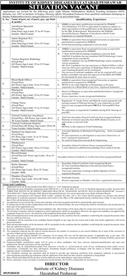 Institute of Kidney Diseases Jobs 2020 For Peshawar KPK