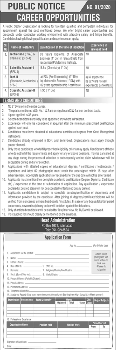 Public Sector Organization Jobs 2020 For Technical Staff