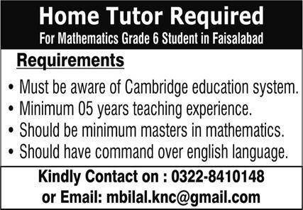 Home Tutor Jobs 2020 in Faisalabad