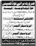 Food Company Jobs 2020 For Management Staff