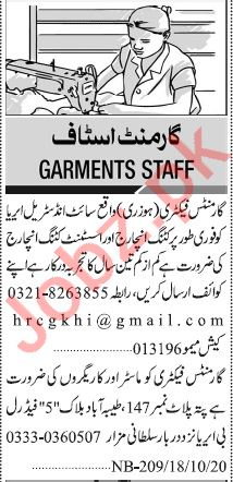 Jang Sunday Classified Ads 18 Oct 2020 for Garments Staff