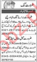 Express Sunday Classified Ads 18 Oct 2020 for House Staff