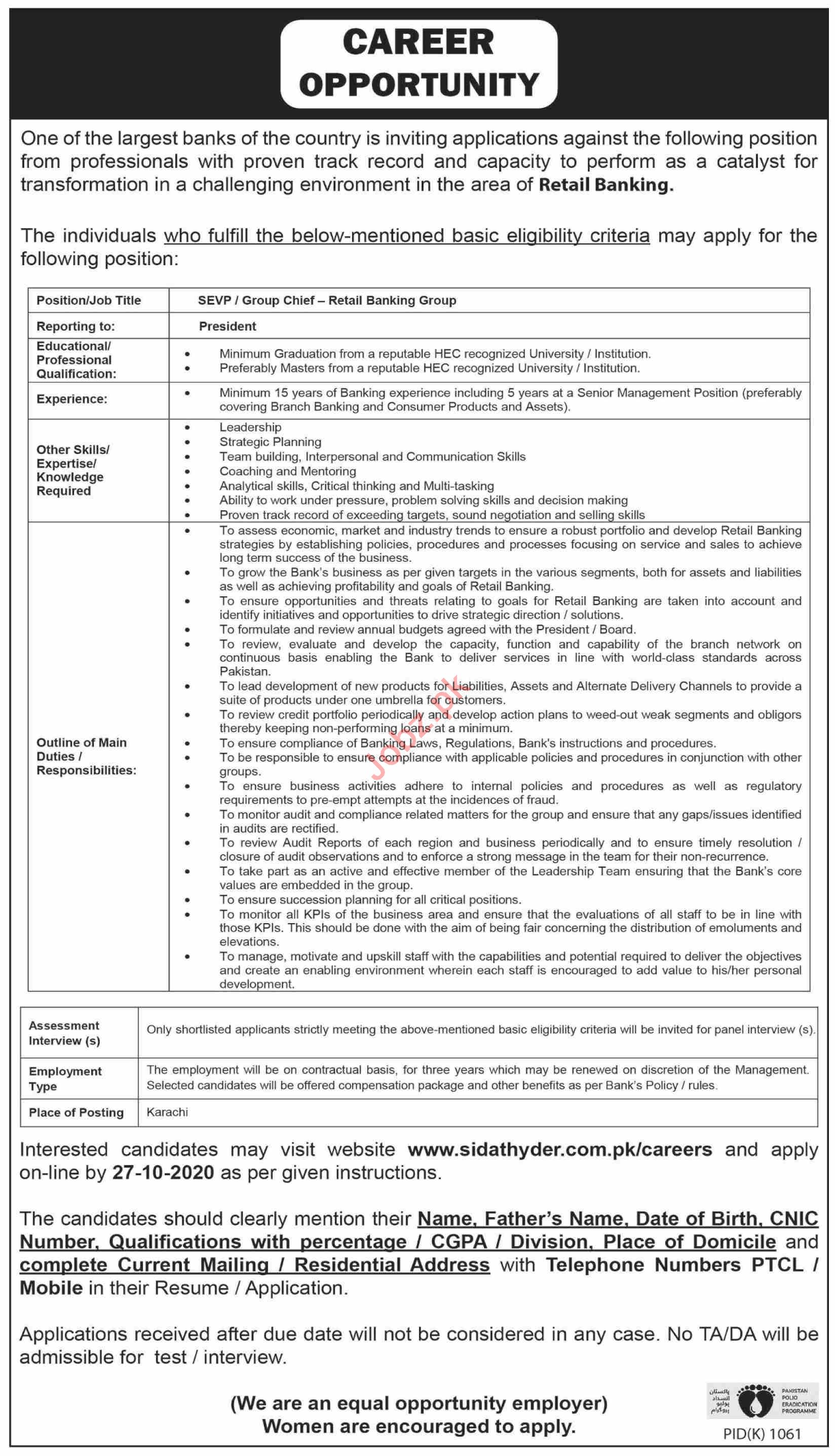 Supervisor Retail Banking Group & Group Chief Jobs 2020