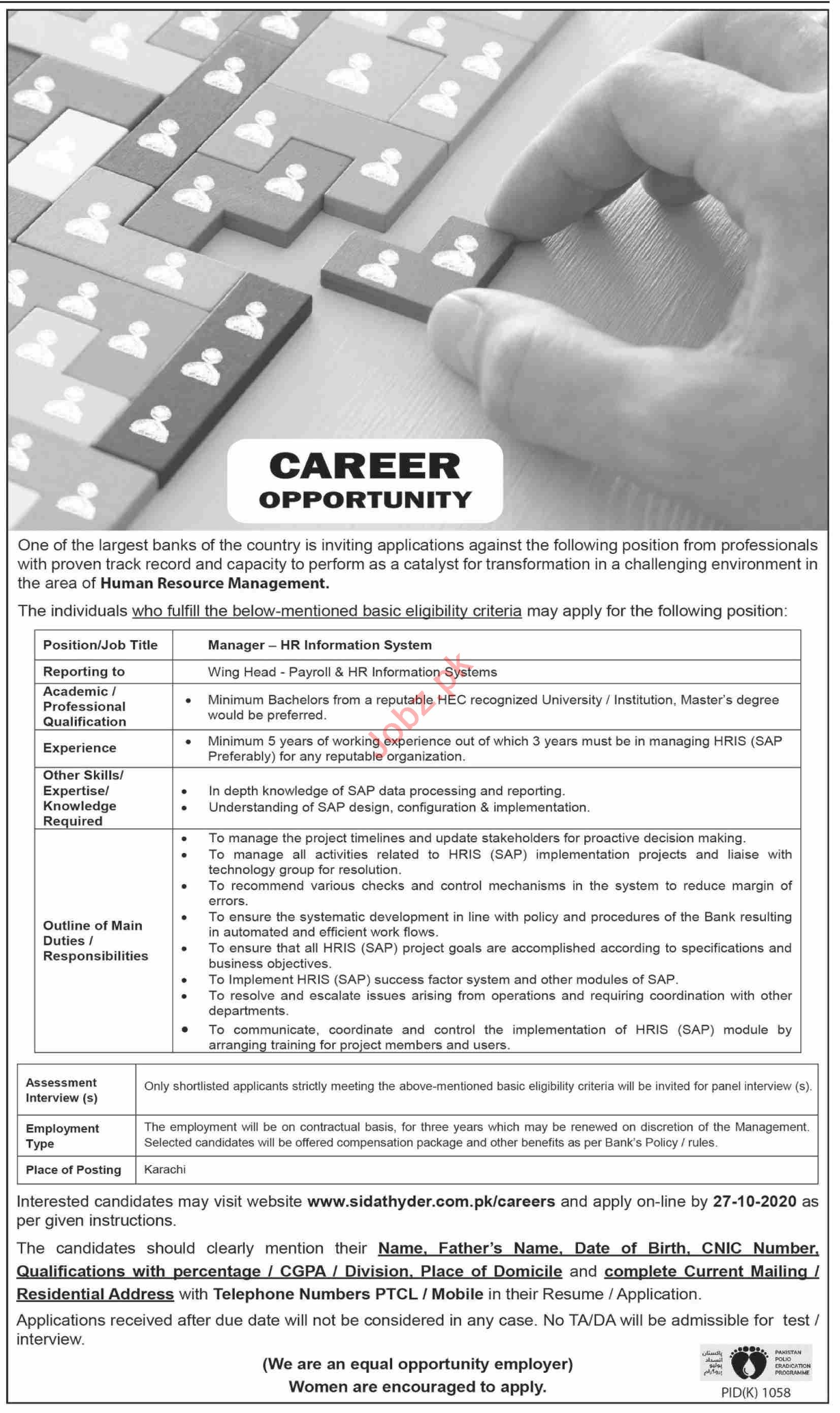 Manager HR Information System & Wing Head Jobs 2020