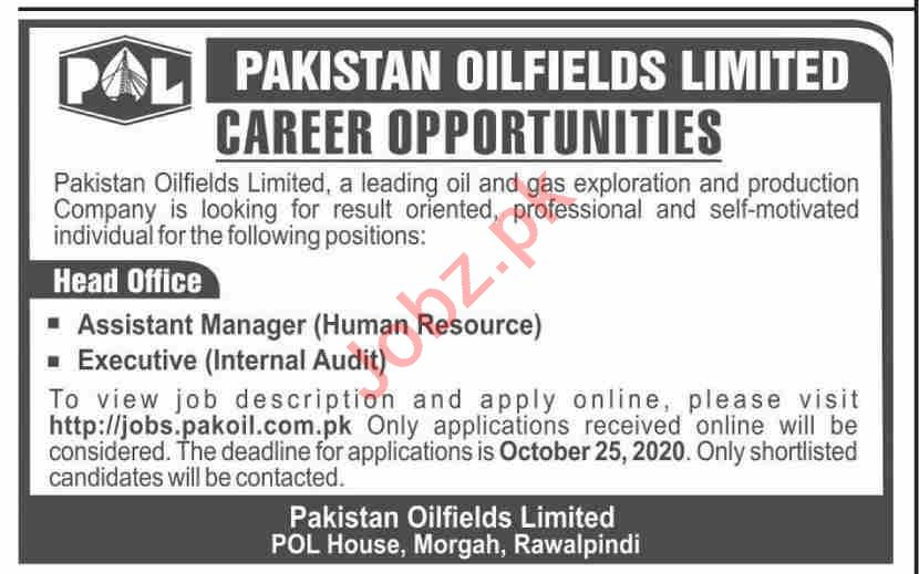 Pakistan Oilfields Limited POL Jobs for Executive Officer