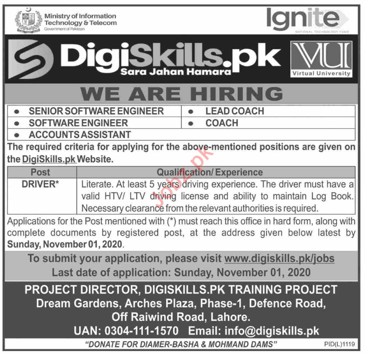 Virtual University of Pakistan VU Jobs 2020 for Engineer