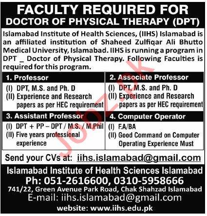 Islamabad Institute of Health Sciences IIHS Jobs 2020