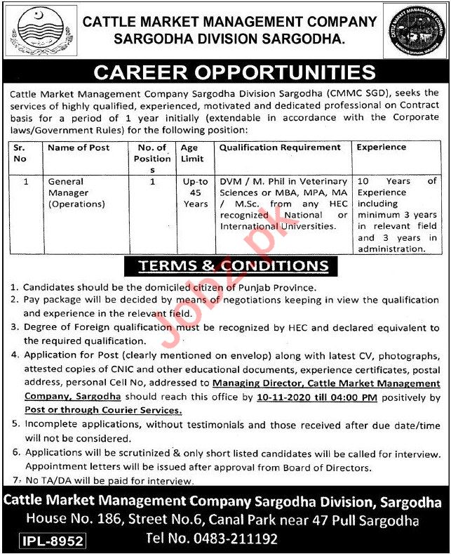 Cattle Market Management Company CMMC Jobs 2020 for Manager
