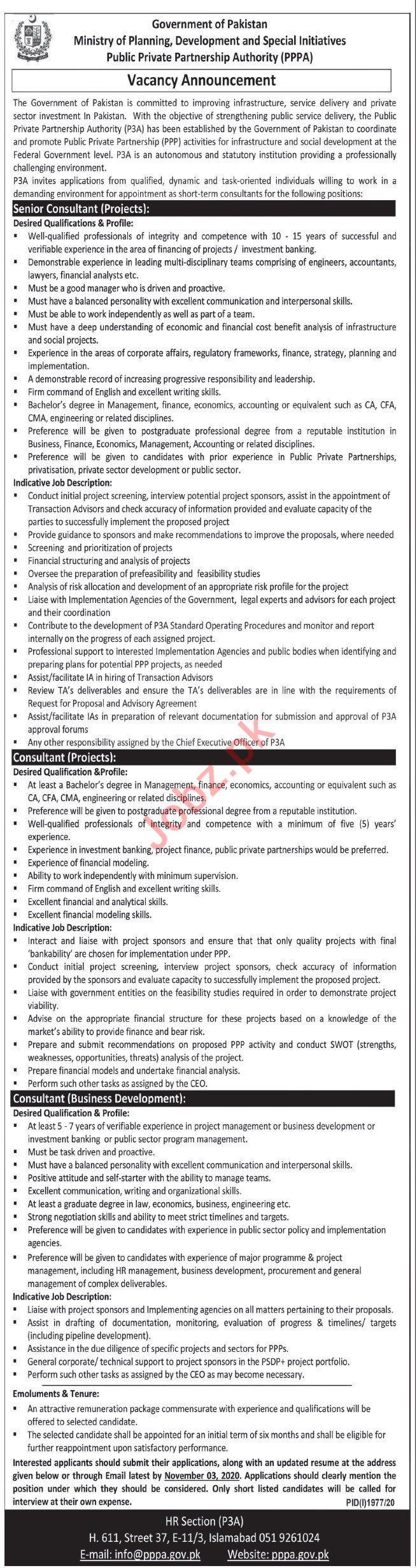 Public Private Partnership Authority PPPA Jobs 2020